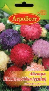 Цветы Астра пионовидная (смесь) 0,3 г (АгроВест), фото 2