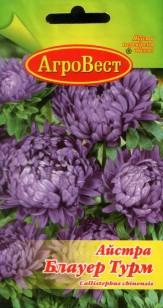 Цветы Астра пионовидная Блауер Турм 0,3 г (АгроВест)