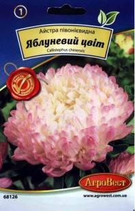 Цветы Астра пионовидная Яблоневый цвет 0,3 г (АгроВест), фото 2