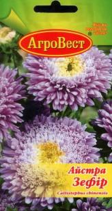 Цветы Астра принцесса Зефир 0,3 г (АгроВест)