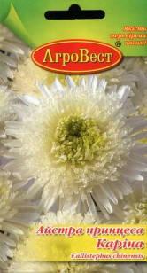 Цветы Астра принцесса Карина 0,3 г (АгроВест), фото 2