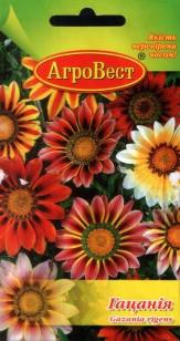 Цветы Гацания 0,2 г (АгроВест)