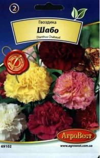 Цветы Гвоздика Шабо 0,2 г (АгроВест)