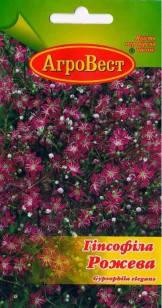 Цветы Гипсофила розовая 0,5 г (АгроВест), фото 2