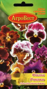 Цветы Фиалка Рококо 0,2 г (АгроВест), фото 2
