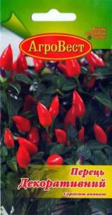 Перец декоративный 0,3 г (АгроВест), фото 2