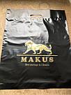 Полиэтиленовый пакет с прорезной ручкой ''Makus'' 500*400, 10 шт, фото 2