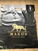 Полиэтиленовый пакет с прорезной ручкой ''Makus'' 500*400, 10 шт