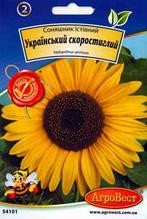 Подсолнечник съедобный Украинский скороспелый 20 г  (АгроВест)