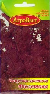 Капуста листова Фіолетова 0,5 г (АгроВест)