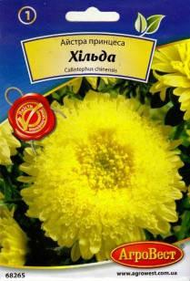 Квіти Айстра принцеса Хільда 0,3 г (АгроВест), фото 2