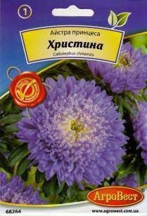 Квіти Айстра принцеса Христина 0,3 г (АгрЦветыоВест), фото 2