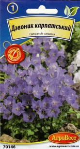 Цветы Колокольчик карпатский (голубой) 0,1 г (АгроВест), фото 2