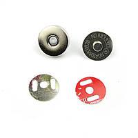 Магнитные кнопки 18мм, серебро Пара(2шт)
