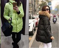 Женская куртка -пуховик  демисезонная.Без меховой опушки