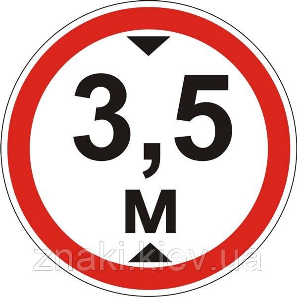 Запрещающие знаки — 3.18 Движение транспортных средств, высота которых превышает …м, запрещено
