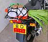 Багажная сетка с крючками для велосипеда мотоцикла (на багажник) 30 х 30, фото 5