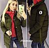 Женская куртка обманка (код 212)