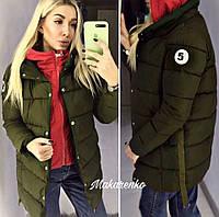 Женская куртка обманка (код 212), фото 1