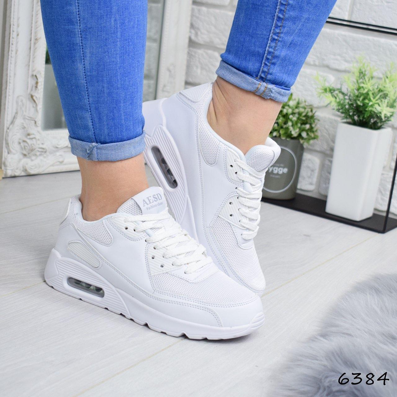 e46320ac5b05 Женские белые кроссовки в стиле N копия  продажа, цена в Харькове ...