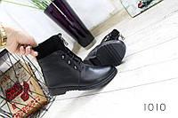 """Ботинки """" StyleS """"   Натуральная кожа. Украина. Зимние."""