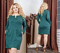 Платье женское короткое ангоровое (К25715), фото 1