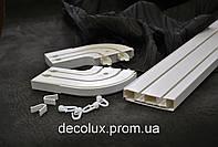Купить карниз потолочный двухрядный СМ Украина, 600 см