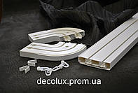 Купить карниз потолочный трехрядный СМ Украина, 600 см