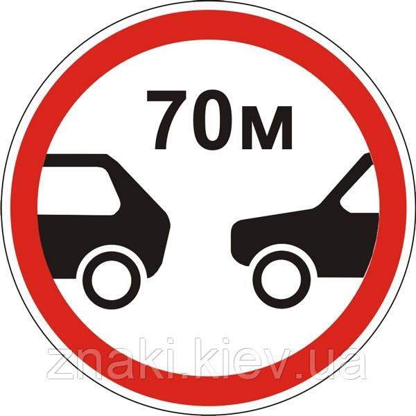 Запрещающие знаки — 3.20 Движение транспортных средств без соблюдения дистанции …м, запрещено