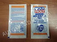 Смазка для тормозной системы LIQUI MOLY (7585) синяя 10 г