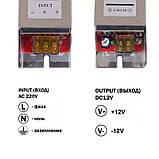 Блок питания OEM DC12 60W 5А ARL-60-12 (компактные), фото 3