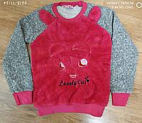 Джемпер свитер кофта для детей