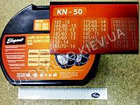 Цепи на колеса Elegant  KN-50 12мм (100 611) пара