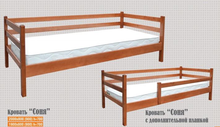 Кровать Соня 0,9 м.(цвет в ассортименте)