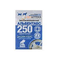 Альбентабс 250 25% таблетки №1 с ароматом топленого молока Якісна допомога