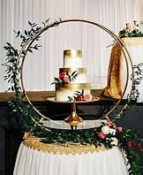 Подставка для свадебного торта металлическая