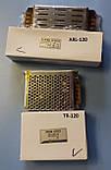 Блок питания OEM DC12 120W 10А ARL-120-12 (компактные), фото 5