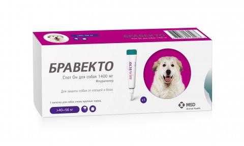 Краплі Braveсto Бравекто Спот-Він для собак від бліх та кліщів на вагу собаки 40 -56 кг 1піп (1400 м