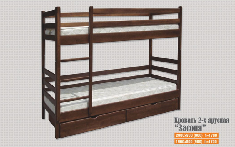 Кровать Засоня 2-х ярусная 0,8 м. (цвет в ассортименте)