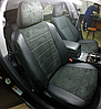 Чохли на сидіння Хонда ФРВ (Honda FR-V) (модельні, екошкіра Аригоні+Алькантара, окремий підголовник), фото 2