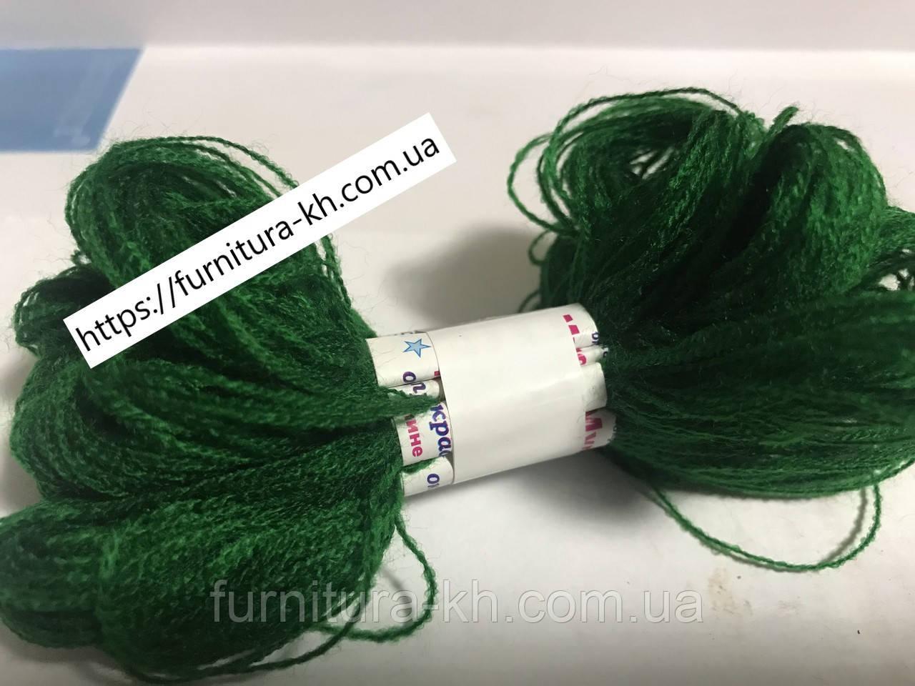 Нитки Мулине Акрил (10 шт-по 18 м) цвет Зеленая Трава