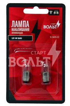 Лампа 12V 4W (цоколь) BA9S в блистере (2 шт) (VL-BA9S-02) СтартВольт