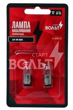 Лампа 12V 4W (цоколь) BA9S в блистере (2 шт) (VL-BA9S-02) СтартВольт, фото 2