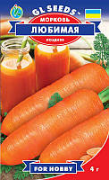Морковь Любимая поздняя сладкая сочная ароматная сорт для детского и диетического питания, упаковка 4 г
