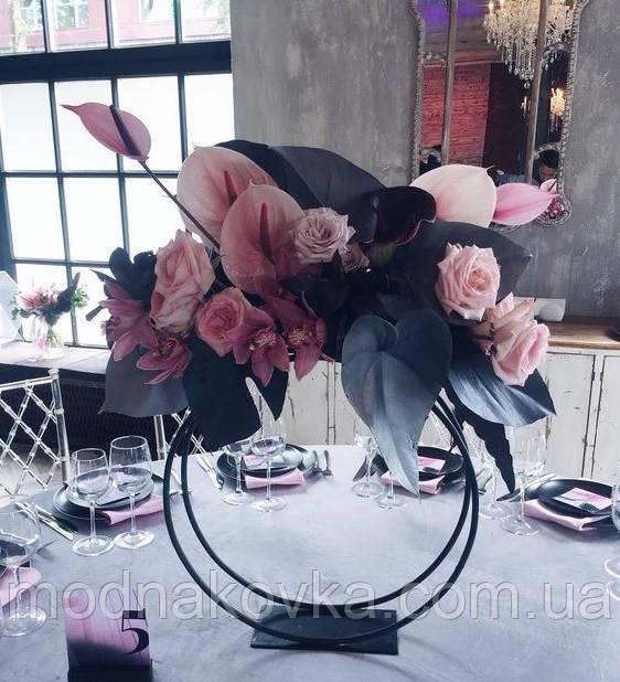 Подставка для свадебных композиций на стол