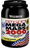 Гейнеры Weider Mega Mass 2000 1500g