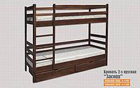 Кровать Засоня 2-х ярусная 0,9 м. (цвет в ассортименте) (с доставкой)