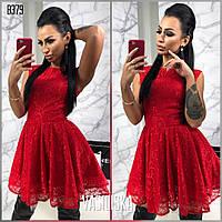 d1fef43ba48 Гипюровое платье с пышной юбкой в Украине. Сравнить цены