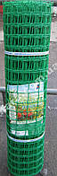 Садовая сетка пластиковая (ячейка 50*50) 20м