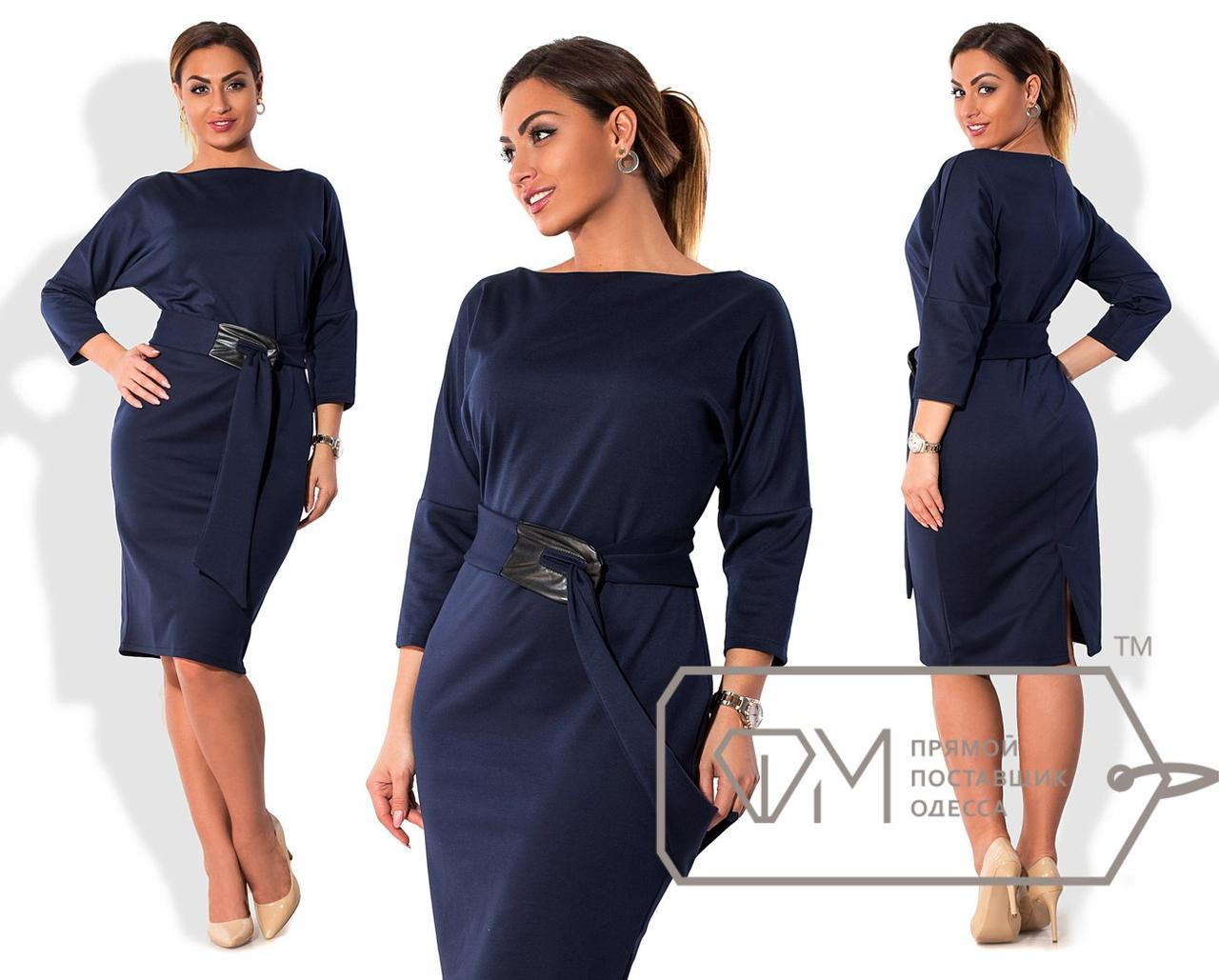 0ef76cf2316 Трикотажное платье миди с поясом - All You Need - прямой поставщик женской  одежды оптом и